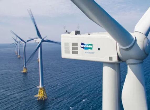 韩国斗山重工想拿30亿美元贷款?先转型风电!