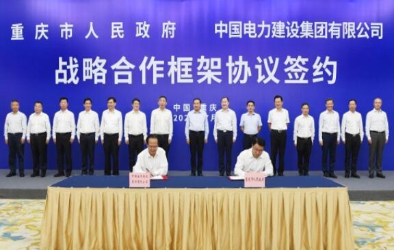 中国电建集团晏志勇、丁焰章拜会重庆市委副书记、市长唐良智