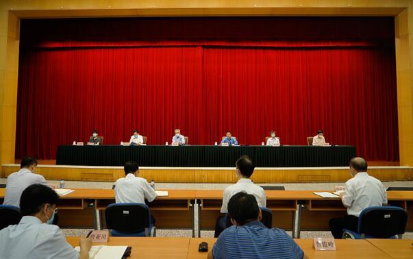 国家能源局召开2020年党风廉政建设工作会议