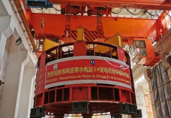 几内亚苏阿皮蒂水电站3号机定子吊装