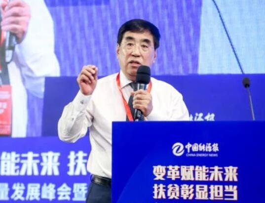 谢克昌:能源革命要与区域发展战略结合
