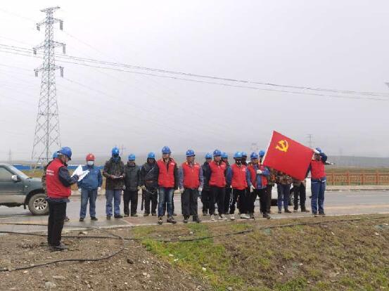 国网泽库供电公司为电网建设注入红色动能