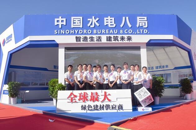 中国水快三八局亮相雄安装配式建筑及绿色建材展览会