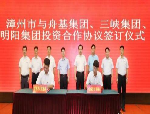 福建漳州总投资达1500亿元,打造世界一流的海上风电母港