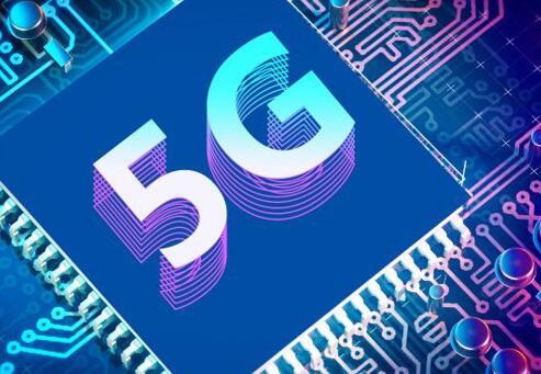 工信部:坚持适度超前原则 稳步推进5G网络部署