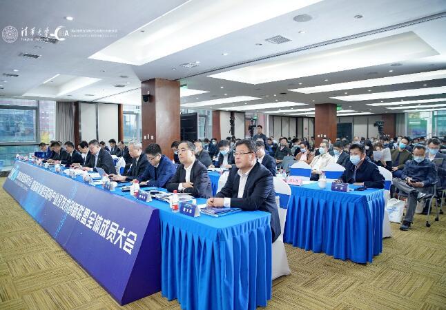 2020国家能源互联网大会在四川成都召开