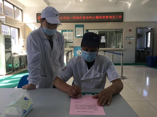 """国网宁海县供电公司掀起""""坚决制止餐饮浪费""""行动"""
