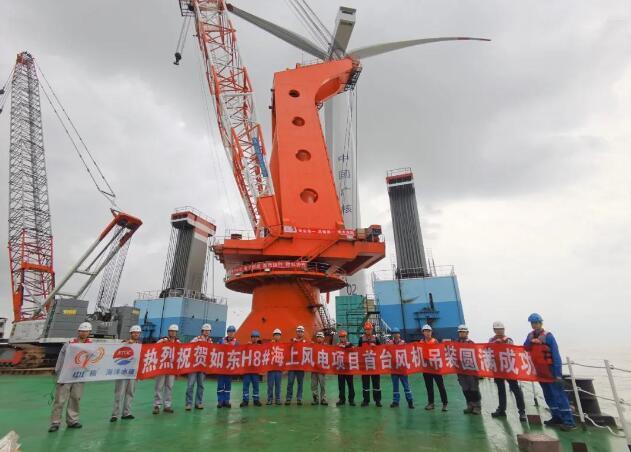江苏如东H8海上项目正式进入吊装期