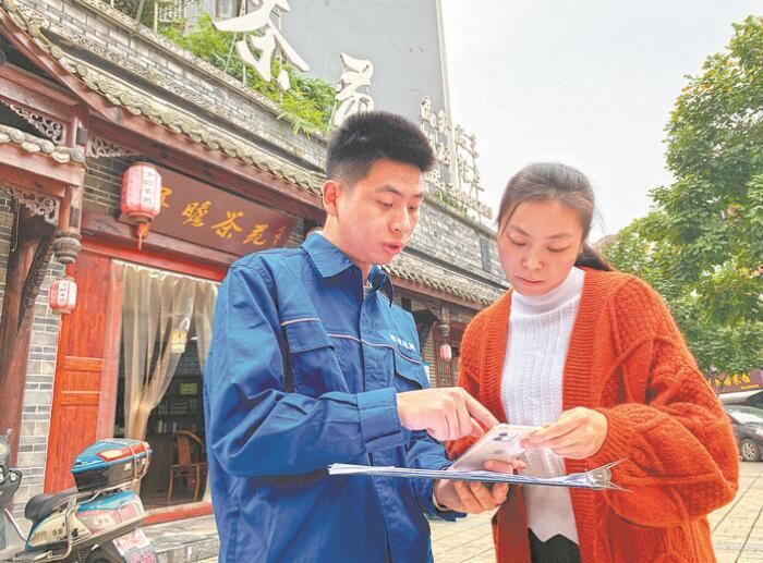 国网四川电力电费花在明面上 小小账单作用大