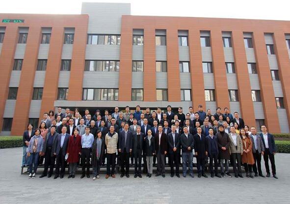中国光伏行业协会光电建筑专业委员会成立大会暨第一届委员大会在京顺利召开