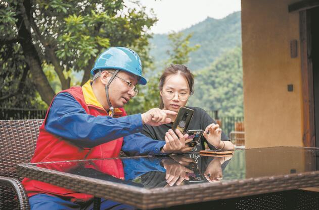 国网浙江电力能效账单给建议 企业用电更经济