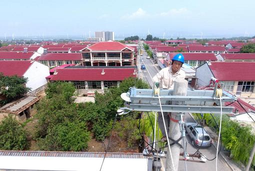 """国家电网全面完成2020年北方15省份10248项""""煤改电""""配套电网工程建设任务"""