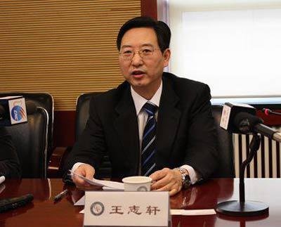 王志轩:碳中和目标下中国电力转型战略思考