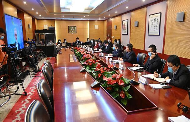 中电联-国际能源宪章联合研究中心2020年度会议成功召开