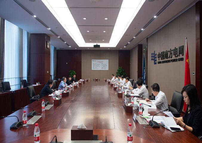 国务院国资委党委委员、副主任袁野调研南方电网公司
