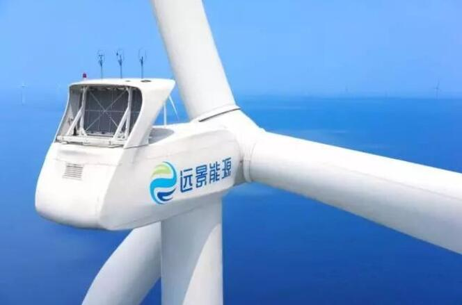 远景能源:有信心2023年风电、储能度电成本降到1毛钱