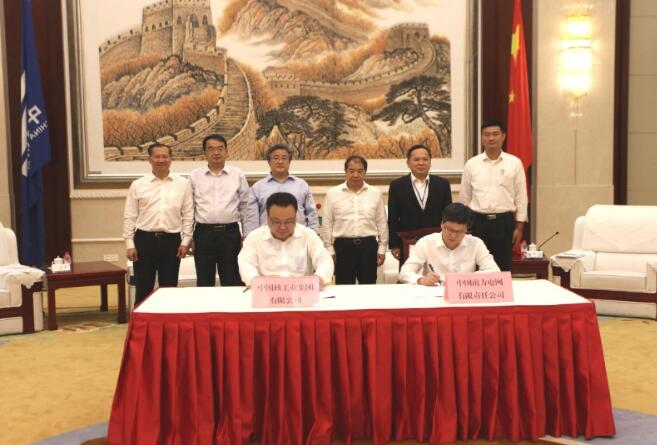 中核集团与南方电网签署战略合作协议