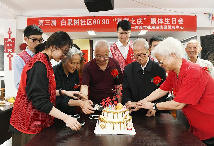 """国网慈溪市供电公司荣获""""全国文明单位""""称号"""