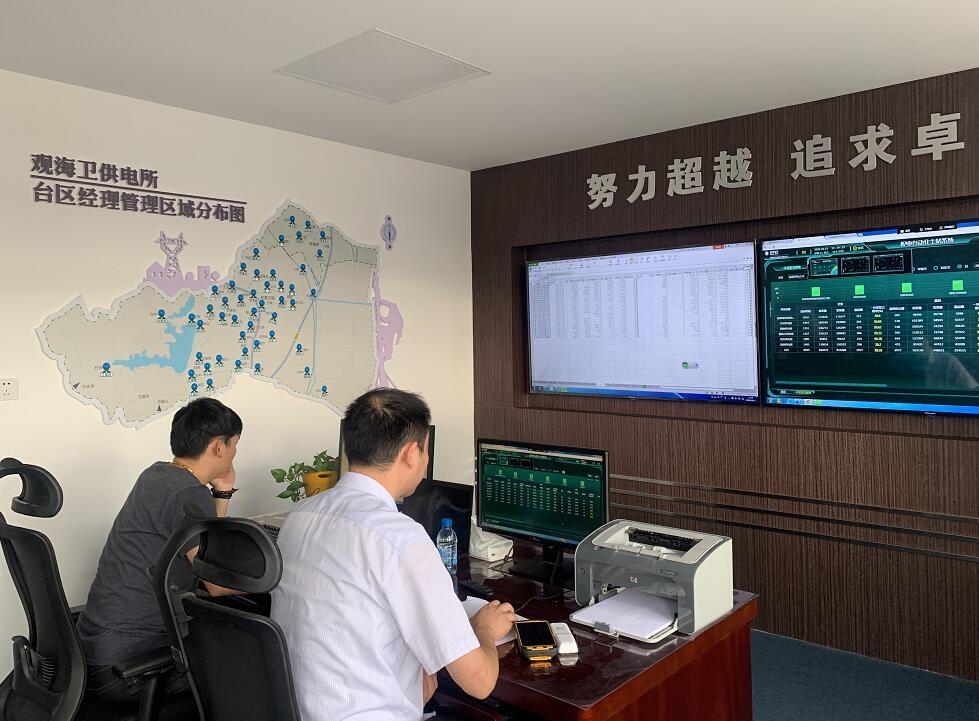 """浙江慈溪市供电公司二级监控平台建设推进""""数字化""""转型"""