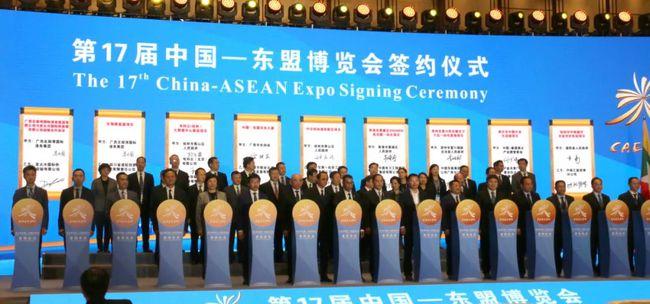 电科云(桂林)国际大数据中心项目在中国东盟博览会正式签约