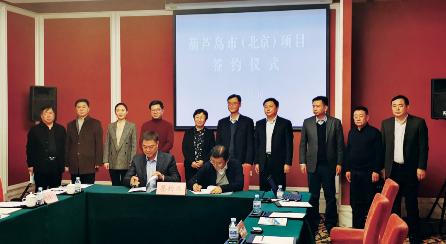 中国船舶集团旗下风电公司与辽宁兴城市政府举行签约仪式