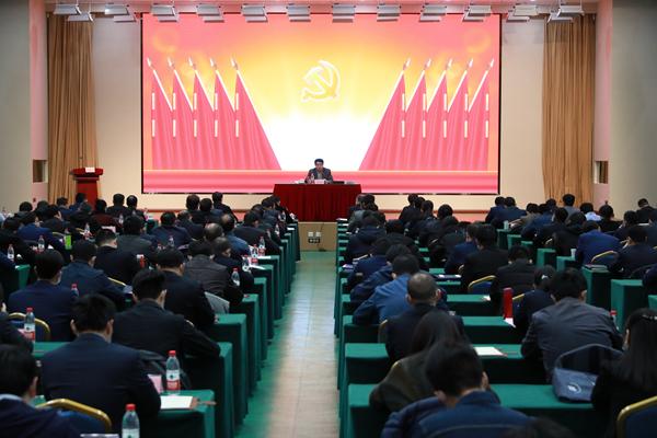 张国厚为集团公司2020年干部培训学员讲党课
