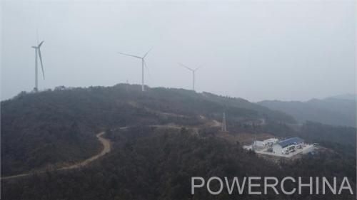 湖北远安茅坪风电场并网发电