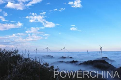 国内山地单台机组容量最大风电场16台机组全部并网发电