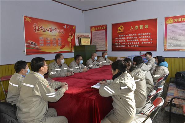 大唐长山热电厂开展2020年四季度党支部工作量化考评检查