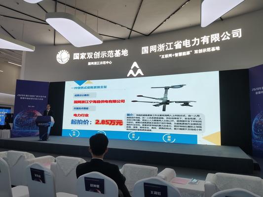 国网宁海县供电公司大力推动科技创新转化为实际效益