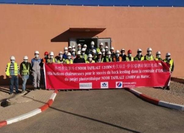 摩洛哥NT120兆瓦光伏项目伊尔福德电站并网发电