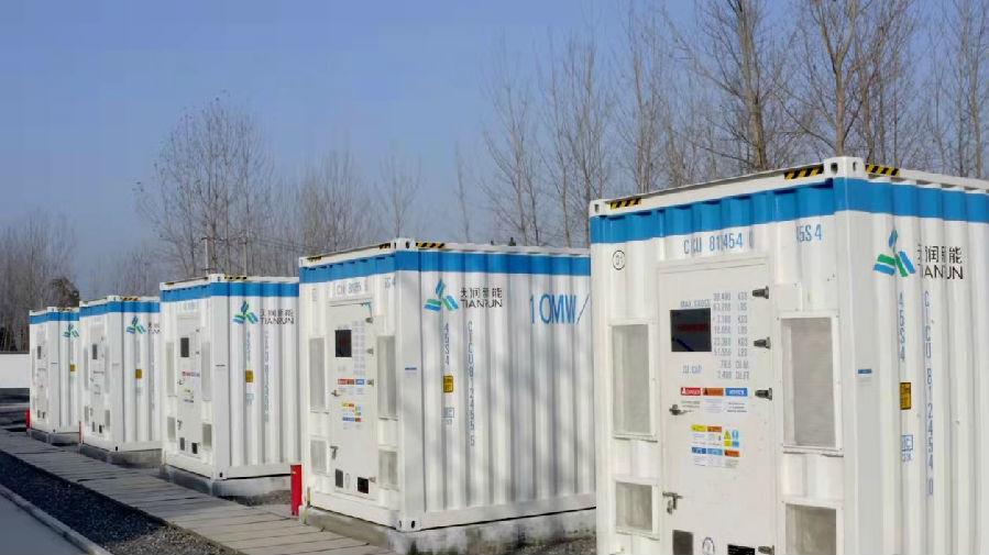 金风科技首个风储配套项目建成投运