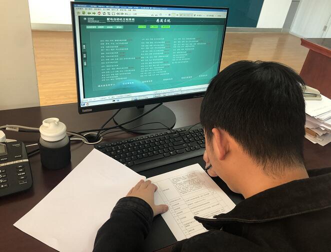 浙江慈溪市供电公司推行配电自动化5200系统标准化作业指导卡