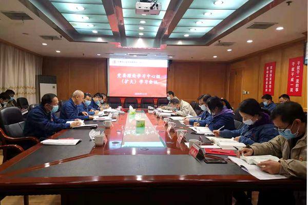 大唐石门发电公司召开党委理论学习中心组(扩大)学习会议