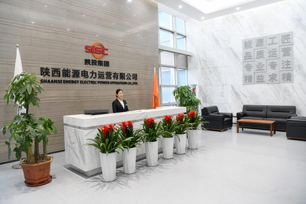 陕投集团电力运营公司聚力改革谋发展
