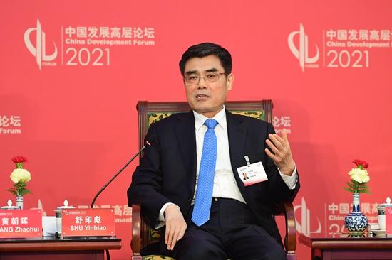 舒印彪出席中国发展高层论坛2021年年会并发言
