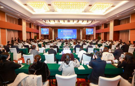 中国电力发展促进会网络安全专业委员会成立大会在京召开
