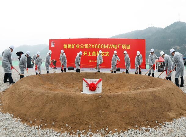 华润电力管理输出店头电厂2×660兆瓦项目开工