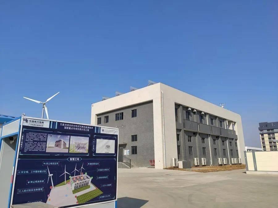 特变电工新能源打造绿色数据中心:综合能效提升18%以上