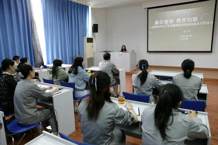 """云南开远公司公司举办通讯员培训 打造""""四力""""宣传队伍"""