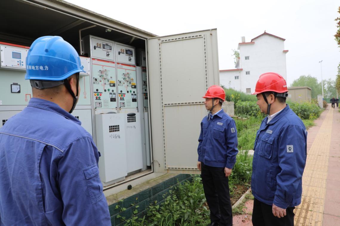 陕西地电城固分公司圆满完成航空产业孵化园观摩活动保电项目