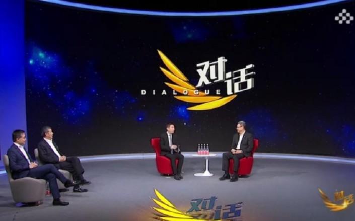 钱智民、李俊峰、张雷做客央视《对话》:碳中和倒计时(附文字实录)
