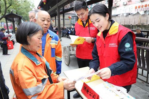 国网寿宁县供电公司:普法教育宣传 提升安全意识