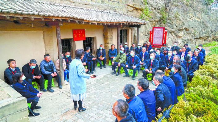 国网陕西电力党史学习教育示范培训班