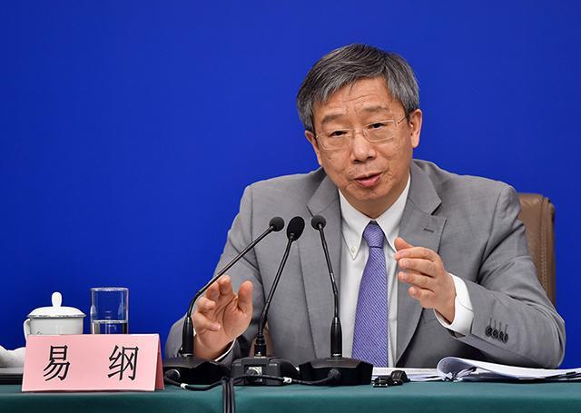 人民银行行长易纲:预计2030年前,中国碳减排每年投入2.2万亿元