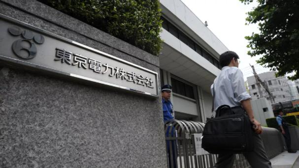 劣迹斑斑的东京电力公司是个怎样的存在?