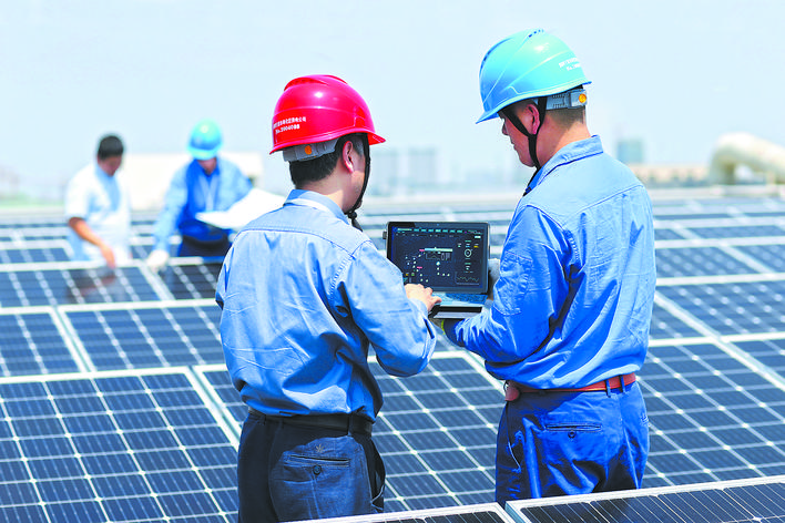 国网新能源云——为新能源发展提供一站式数字化服务