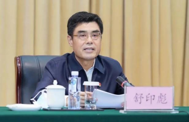 舒印彪:应进一步明确煤电在新型电力系统中的定位
