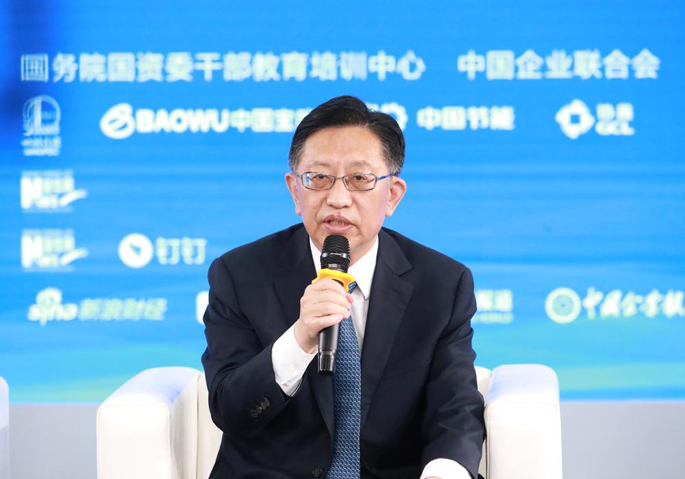 中国节能环保集团宋鑫:发挥自身优势 赋能其他行业实现零碳发展