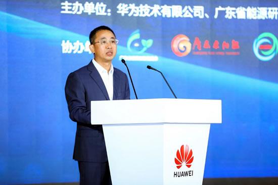 华为侯金龙:加速能源数字化,推动零碳智能社会的建设